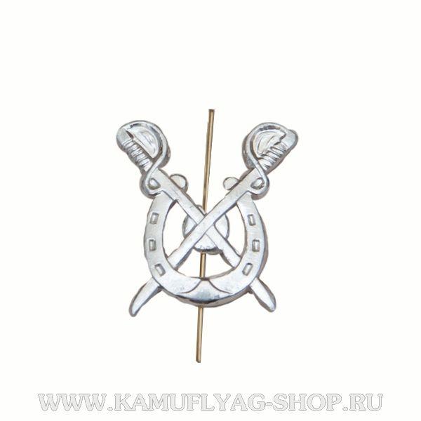 Эмблема петл.знак Кавалерия (с подковой), серебро,(шт.)
