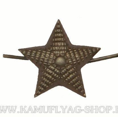 Звезда металлическая рифленая, 20 мм, защитная (шт.)