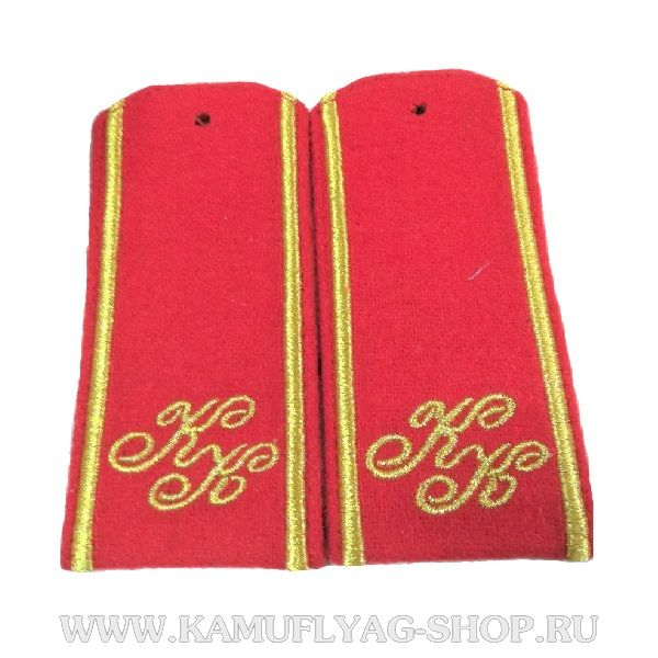 Погоны КК, вышивка золотом, красные
