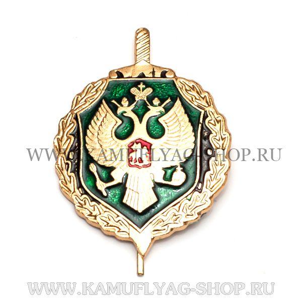 Эмблема петличная ПС ФСБ, золотая с эмалью (шт.)