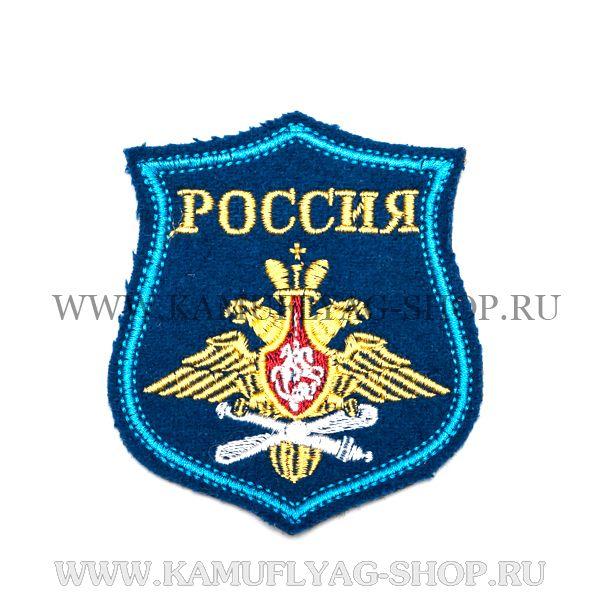 Шеврон Россия ВВС, 5-ти угольный, вышивка