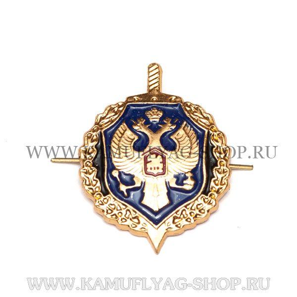 Эмблема петл. метал. ПС ФСБ, золотая с синей эмалью, (шт.)