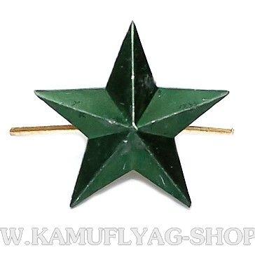 Звезда на погоны металлическая 20 мм, защитная, (шт.)