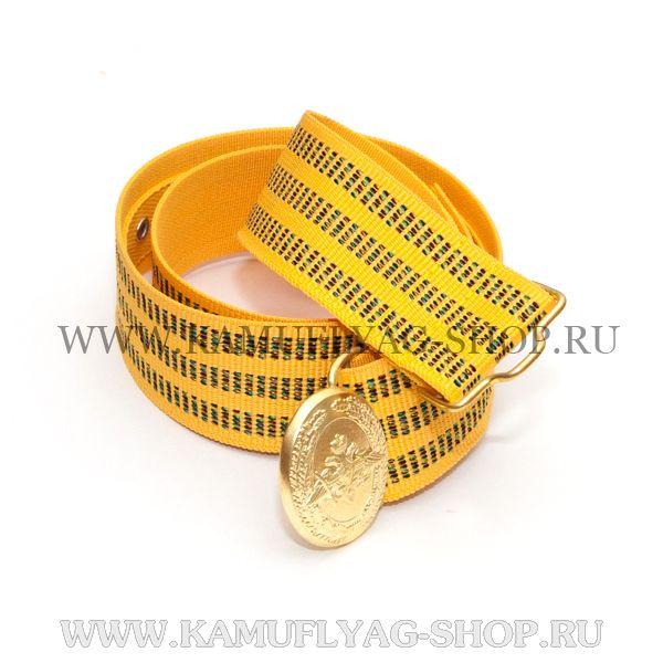 Ремень парадный офицерский ВС, желтый шелковый (Орел)