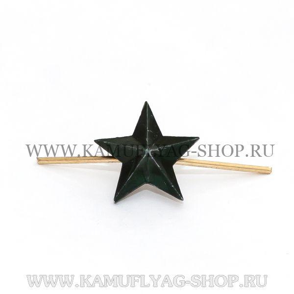 Звезда на погоны металлическая 13 мм, защитная, (шт.)