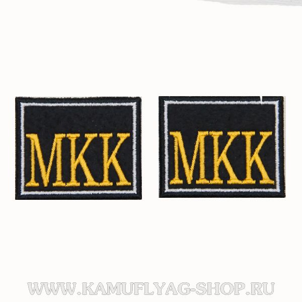 Контр-погоны черные МКК, вышивка (пара)