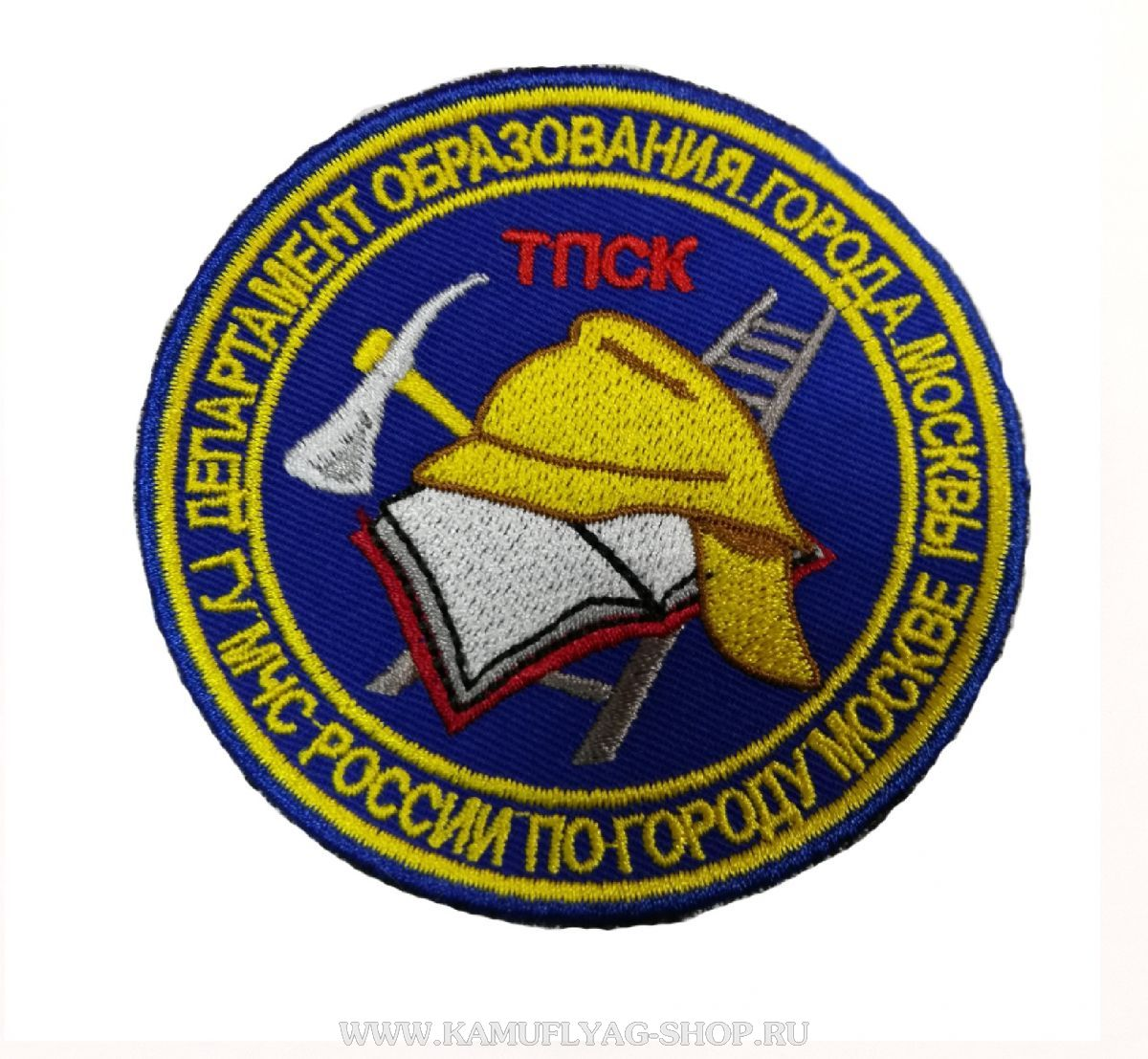 Шеврон ГУ МЧС ТПСК, вышивка